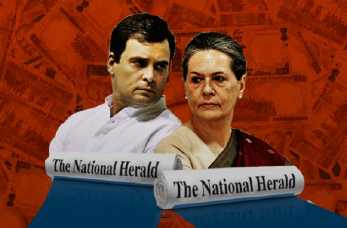 HC से सोनिया राहुल को बड़ा झटका, खाली करना होगा हेराल्ड हाउस