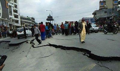 नेपाल में आया भूकंप, सहम उठे लोग
