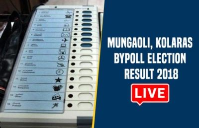 कोलारस और मुंगावली चुनाव: भाजपा को एक बार फिर पछाड़ते हुए कांग्रेस आगे