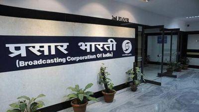 प्रसार भारती ने लिया ऑल इंडिया रेडियो के राष्ट्रीय चैनल को रोकने का निर्णय
