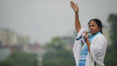 भाजपा नेता ने ममता को बताया पीएम पद का दावेदार, पार्टी में मचा हड़कंप