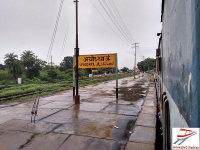 राम मंदिर की तर्ज पर बन रहा अयोध्या का रेलवे स्टेशन, उतरते ही होगा मंदिर जैसा अनुभव
