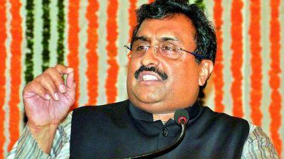 जेएनयू देशद्रोह मामले पर राम माधव का बड़ा बयान, कहा देश को गाली देना अभिव्यक्ति की आज़ादी नहीं