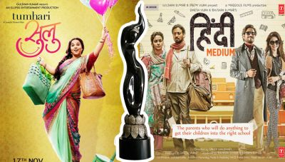 Get the list of prominent nominations of 63rd Filmfare awards