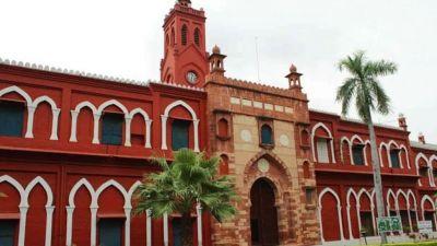अलीगढ़ मुस्लिम युनिवर्सिटी देगा 'मौलवी' बनने की ट्रेनिंग, भारतीय सेना में होगी नियुक्ति