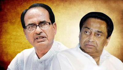 कमलनाथ के मंत्री बोले, बम बनाने की ट्रेनिंग दे रही RSS, शिवराज ने दिया मुंहतोड़ जवाब