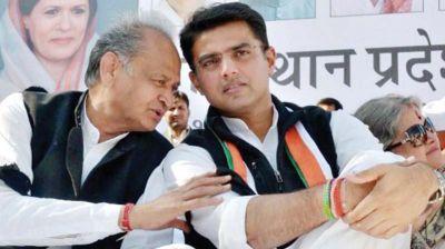 राजस्थान : कांग्रेस का मिशन लोकसभा शुरू, इसी महीने निर्धारित होंगे नाम