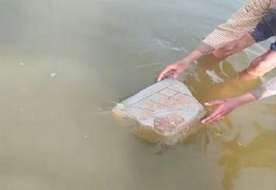 यमुना नदी में राम नामी पत्थर पानी पर तैरता मिला