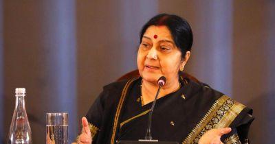 आईसीसीआर के कार्यक्रम में बोली सुषमा,  ज्ञान के प्रति जिज्ञासा भारतीय संस्कृति का बुनियादी तत्व