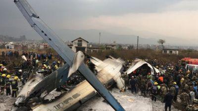 काठमांडू प्लेन क्रैश में बड़ा खुलासा, पायलट ने केबिन में ही की थी स्मोकिंग