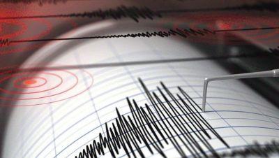 नासिक में भूकंप के खौफ में जी रहे लोग, दो दिन में तीन बार थर्रा चुकी है धरती