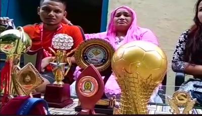 मिसाल: कालेज के चपरासी का बेटा भारत की फुटबॉल टीम में