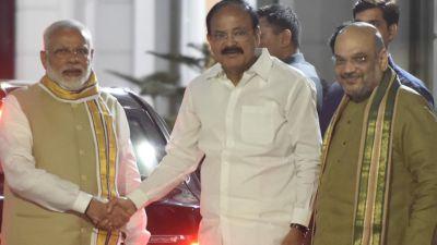 नायडू ने भरा नामांकन, PM मोदी ने दी बधाई