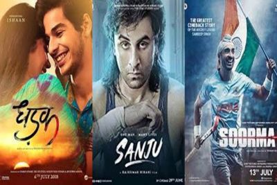 Soorma box office collection: The trailing collections is paving ways for Dhadak and Sanju
