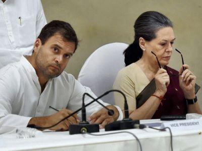 लोकसभा में नेता विपक्ष का पद नहीं मांगेगी कांग्रेस, जानिए आखिर क्यों ?