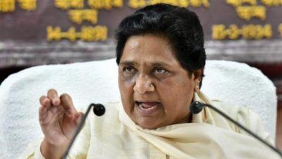 Mayawati calls important meeting today, Big changes can happen
