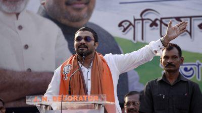 भाजपा नेता बाबुल सुप्रियो का नंबर लीक, आ रहे 'ममता बनर्जी जिंदाबाद' के नारे