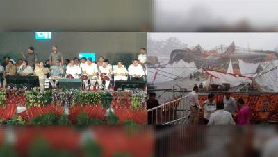 'प्रणाम इंदौर' कार्यक्रम में आंधी से गिरा पांडाल कई लोग घायल, सीएम शिवराज, केंद्रीय मंत्री नायडू थे उपस्थित