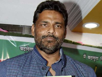 गया सामूहिक दुष्कर्म मामले पप्पू यादव ने आरोपियों को फांसी देने की मांग की