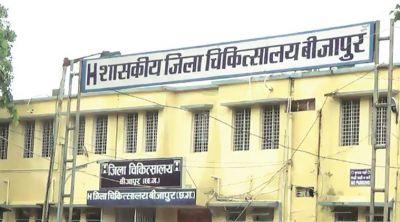 बीजापुर जिले में निर्माणाधीन सेप्टिक टैंक गिरने से 4 लोगों की मौत, घायलों को जिलाअस्पताल रेफर किया