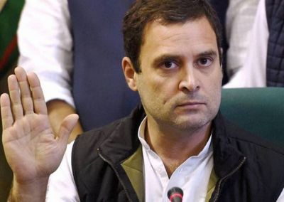 This Congress leader expelled from the party after giving complains to Rahul Gandhi