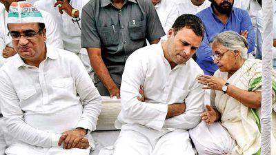 राहुल गाँधी ने बुलाई दिग्गज नेताओं की बैठक, आप के साथ गठबंधन पर चर्चा संभव