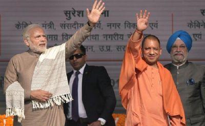 आज सब कुछ मुमकिन है, क्योंकि देश के 'प्रधानमंत्री' मोदी हैं - योगी आदित्यनाथ