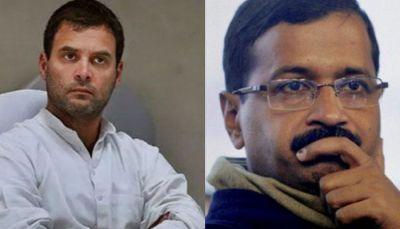 लोकसभा चुनाव: राहुल गाँधी ने बैठक में लिया बड़ा फैसला,आप के साथ नहीं होगा कोई गठबंधन