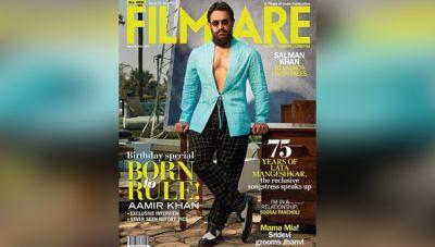 The never-seen-before avatar of Aamir Khan for Filmfare Magazine