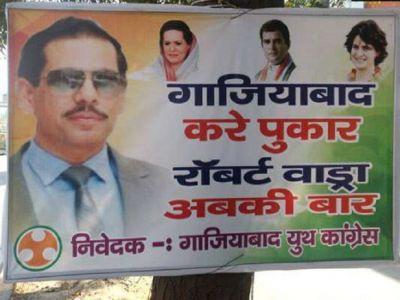 क्या राजनीति में उतरेंगे रॉबर्ट वाड्रा, ग़ाज़ियाबाद में लगे इस तरह के पोस्टर