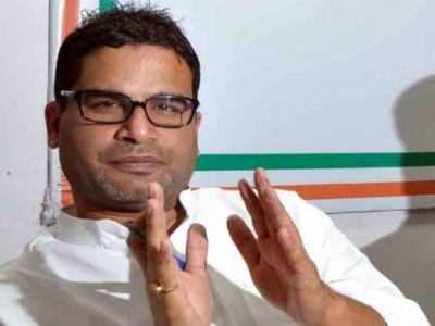 बिहार के नौजवानों को मुखिया या विधायक भी बना सकता हूं : प्रशांत किशोर