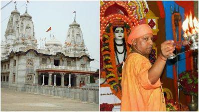 गोरखपुर सीट पर है गोरखनाथ मंदिर का वर्चस्व