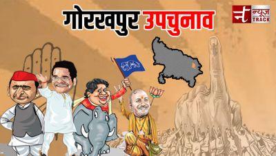 यूपी उपचुनाव में अब तक गोरखपुर में 7% और फूलपुर में 5% मतदान