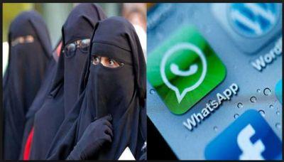 A Husband lives in the US send Talaq via Whatsapp