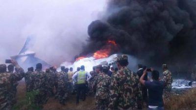 काठमांडू विमान हादसा : पायलट सहित 50 लोगों की मौत