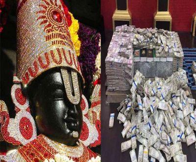देश के प्रसिद्ध मंदिर में मिले 25 करोड़ के पुराने नोट