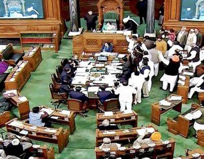 हंगामे के कारण संसद 2 बजे तक स्थगित