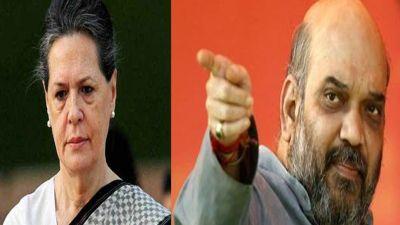 अमित शाह ने राहुल को लपेटा, कहा - मसूद को छोड़ने के लिए सोनिया-मनमोहन भी थे सहमत