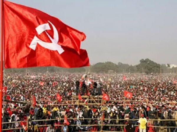लोकसभा चुनाव: मार्क्सवादी कम्युनिस्ट पार्टी ने जारी की पहली सूची, 45 उम्मीदवारों के नाम किए घोषित