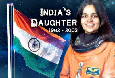 भारत की उड़ान, कल्पना चावला के जन्मदिवस पर श्रद्धापूर्ण नमन