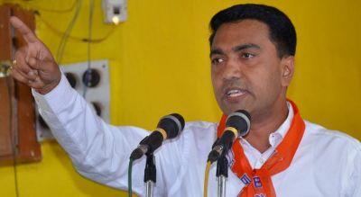 आज विधानसभा में बहुमत साबित करेंगे सावंत, भाजपा ने किया 21 विधायकों के समर्थन का दावा