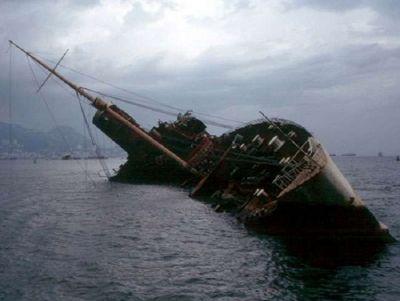 इराक में भीषण हादसा, नाव पलटने से 70 लोगों की मौत