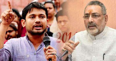 बेगूसराय लोकसभा सीट: गिरिराज सिंह बनाम कन्हैया कुमार, कौन होगा यहाँ का सरदार