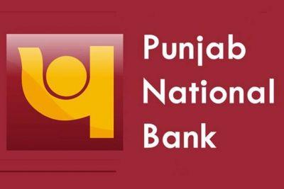 पंजाब नेशनल बैंक दिवालिया होने की कगार पर