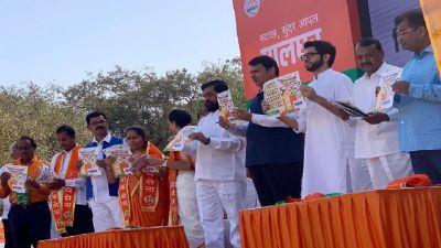 लोकसभा चुनाव से पहले भाजपा-शिवसेना के लिए खुशखबरी, इस चुनाव में दर्ज की बड़ी जीत