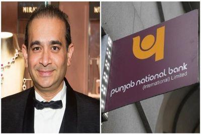 पीएनबी: नीरव मोदी के खिलाफ बड़ी कामयाबी