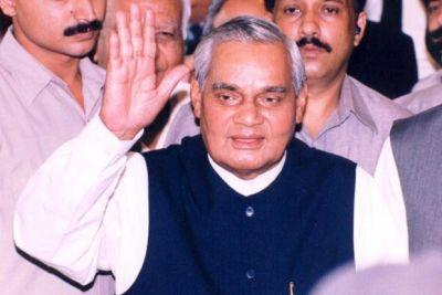 पूर्व प्रधानमंत्री अटल बिहारी वाजपेयी के निधन की उड़ी अफवाह