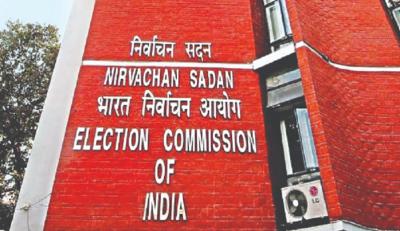लोकसभा चुनाव: ....तो इस वजह से 23 की जगह 28 मई को आ सकते हैं चुनाव परिणाम