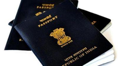 भ्रष्ट अधिकारियों को नहीं मिलेगा पासपोर्ट