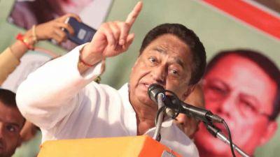 भाजपा के आरोपपत्र को कमलनाथ ने बताया झूठ का पुलिंदा, कहा सारे इल्जाम झूठे